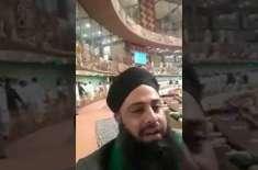 تحریک لبیک پاکستان کے رکن سندھ اسمبلی حلف اٹھانے موٹر سائیکل پرآئے
