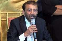 الیکشن کمیشن نے ڈپٹی میئرکراچی کی نااہلی کیلئے دائرفاروق ستار کی درخواست ..