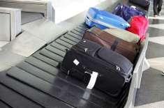 دُبئی ایئرپورٹ پر بیگ چوری کی وارداتوں میں ملوث جوڑا گرفتار
