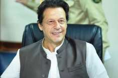 وزیر اعظم عمران خان کاایک روزہ دورہ پر کل لاہور آمد کا امکان