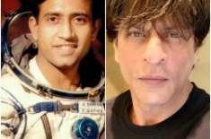 شاہ رخ خان کی فلم''سلیوٹ '' کا نام تبدیل، نیا نام ''سارے جہاں سے ..
