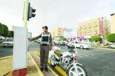 سعودی عرب میں بغیر لائسنس یا زائد المیعاد لائسنس گاڑی چلانے والوں کی ..