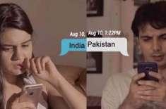 تقسیم ہندکے 71 سال بعد پاک بھارت فلم پروڈکشن اداروں کا عوام کو تحفہ