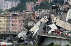 اٹلی میں شدید بارشوں سے ہائی وے کا ایک پل گرگیا 40سے زائد افراد ہلاک ..