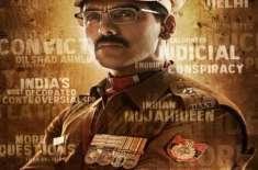 فلم''باٹلا ہا ئوس'' کا نیا پو سٹر جاری