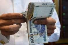 سعودی عرب، رشوت کی سزا 5 برس قید، 5 لاکھ ریال جرمانہ مقرر