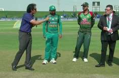 Bangladesh have won the toss and have opted to bat