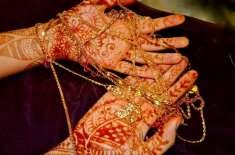 کویت میں دُلہن شادی سے دو دِن قبل اللہ کو پیاری ہو گئی