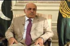 گورنر پنجاب رفیق رجوانہ عہدے سے مستعفی ،