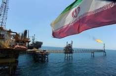 ایران کی تیل برآمدات مکمل طور پر روک دینا چاہتے ہیں، مشیر امریکی قومی ..