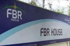 پاکستانیوں کی دبئی میں موجود خفیہ جائیدادوں اور آمدنی کی تفصیلات موصول ..