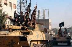 داعش نے سعودی عرب سیکورٹی فورسز کی عمارت پر حملے کی ذمہ داری قبول کرلی