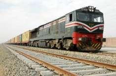 یکم اکتوبر سے فیصل آباد نان سٹاپ ایکسپریس کا نیا کرایہ نامہ جاری