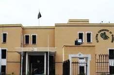الیکشن کمیشن نے حلقہ پی کی30- بالاکوٹ کے ضمنی انتخاب کے شیڈول کا اعلان ..