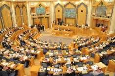 ریاض:سعودی خواتین کو جج کے منصب پر فائز کرنے کی قرارداد مسترد ہو گئی