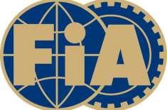 ایف آئی اے کے اختیارات انسانی سمگلنگ میں ملوث پیشہ ورخواتین و مردوں ..