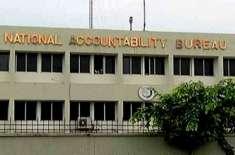 نیب کا کراچی لاہور موٹروے منصوبے میں بے قاعدگیوں کی تحقیقات کے اگلے ..