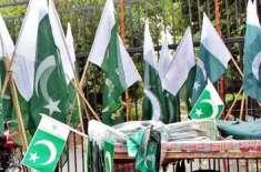 چیچہ وطنی ،پاکستان کی71ویں جشن آزادی کی تقریب ملی جوش وخروش کے ساتھ ..