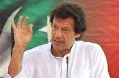 چیئرمین پی ٹی آئی عمران خان 22جولائی کو کراچی چیمبر کے اراکین سے خطاب ..