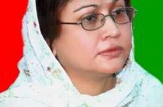 پیپلز پارٹی پنجاب شعبہ خواتین کے زیر اہتمام فریال تالپور کی ہسپتال ..