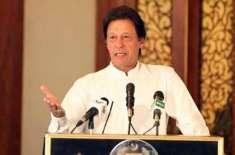 وزیراعظم عمران خان کی نا اہلی کی درخواست سماعت کے لیے مقرر