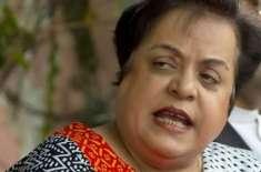 وفاقی وزیر برائے انسانی حقوق کی عالمی برداری سے مقبوضہ کشمیر میں خوراک ..