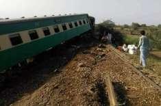 کراچی سے پشاور جانے والی ٹرین کو بڑا حادثہ، متعدد افراد زخمی