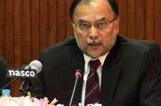 مشرف ٹیم کاانتخاب پی ٹی آئی کارکنان سے زیادتی،احسن اقبال