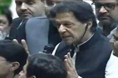 سب سے پہلا کام کڑا احتساب کرنا ہے،عمران خان