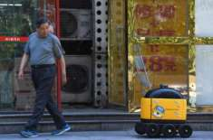 In China, yellow robots deliver snacks to your home