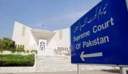 اسلام آباد میں کرکٹ سٹیڈیم کی جگہ کیلئے پی سی بی کی مدد کرینگے، سپریم ..