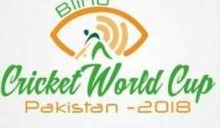 بلائنڈ کرکٹ ورلڈ کپ ، پاکستان نے سری لنکا کیخلاف رنز کا پہاڑ کھڑا کردیا