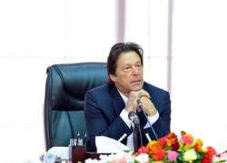 ترجمان وزیراعظم نے دورہ متحدہ عرب امارات کی تصدیق کردی