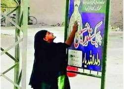 پاکستان میں شہید فوجی جوان کی ماں ذہنی توازن کھو جانے کے بعد بیٹے کی ..