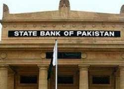 اسٹیٹ بینک نے بینکوں کو فارن کرنسی کی خریدو فروخت کی اجازت دے دی