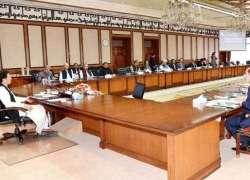 چار وزراء کو عہدے سے ہٹائے جانے کا امکان