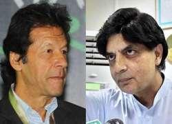 طویل عرصے بعد عمران خان اور چوہدری نثار کے درمیان باقاعدہ ملاقات