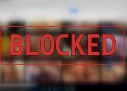 پاکستان میں فحش ویب سائٹس دیکھنے کی رجحان میں کمی واقع