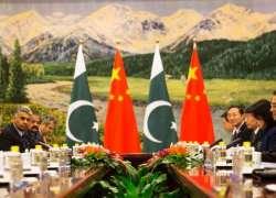 چین نے ہندوستانی اخبار میں چھپنے والی خبر کا سختی سے نوٹس لے لیا
