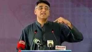 اسلام آباد میں کارنر میٹنگ کے دوران اسد عمر پر مبینہ حملے کی کوشش