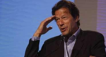 چیئرمین عمران خان کا دورہ ننکانہ ،شیخوپورہ بعض نا گزیز وجوہات کی بناء ..