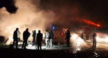 قلعہ سیف اللہ کے ریلوے سٹیشن کے قریب دھماکہ،متعدد افراد جاں بحق ،کئی ..