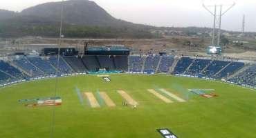 نیشنل بینک آف پاکستان انٹر ڈسٹرکٹ چمپئن شپ کرکٹ ٹورنامنٹ کا فائنل ..