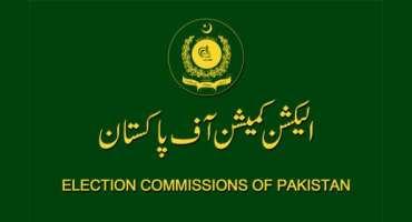 الیکشن کمیشن کے ضابطہ اخلا ق کی خلاف ورزی ،ٹی ایم اے نے لاکھوں روپے ..