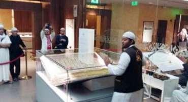 مدینہ منورہ میں قرآن پاک کے قدیم نسخوں کی عالمی نمائش