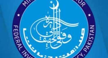 ایف آئی اے فیصل آباد کا جعلی دستاویزات پر بیرو ن ممالک بھجوانے والوں ..