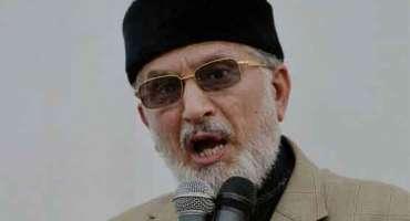 تحریک انصاف کی حکومت میں بھی مظلوموں پر انصاف کے دروازے نہیں کھلے'ڈاکٹر ..