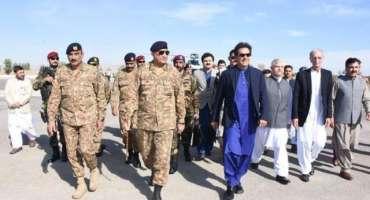 وزیر اعظم عمران خان اورآرمی چیف جنرل قمر جاوید باجوہ میران شاہ پہنچ ..
