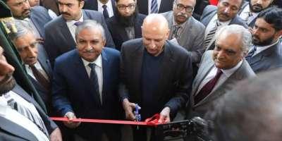 گورنر پنجاب نے زرعی ترقیاتی بینک کے اسلامک بینکنگ سیٹ اپ کا افتتاح ..