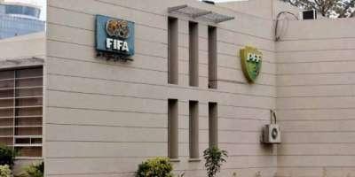 پاکستان فٹ بال فیڈریشن اسلام آباد میں نیشنل فٹ بال اکیڈمی قائم کرے ..